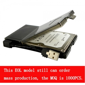 2.5 USB2.0 Внеший бокс