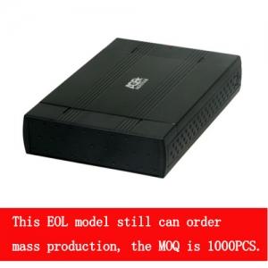 5,25  SATA HDD BOX